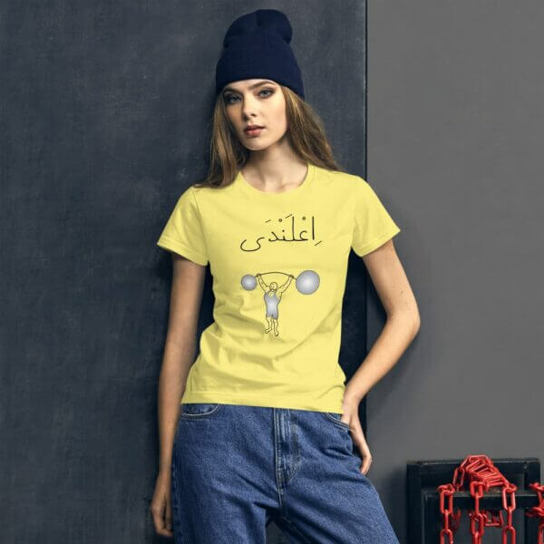 womens fashion fit t shirt spring yellow front 60fbf9286ad80 1