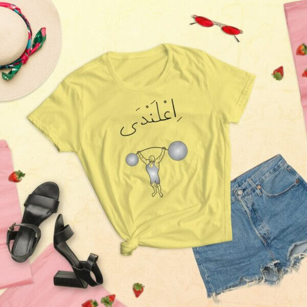 womens fashion fit t shirt spring yellow front 60fbf9286ca68 1