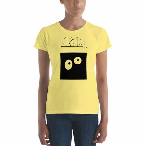 womens fashion fit t shirt spring yellow front 60fbff16e8fe5