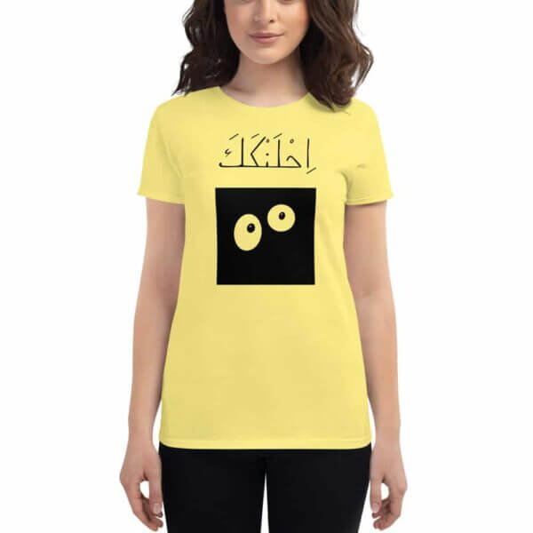 womens fashion fit t shirt spring yellow front 60fbff16ea479
