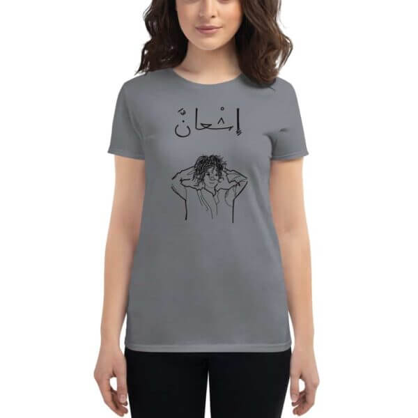 womens fashion fit t shirt storm grey front 60fbf84ee9bee